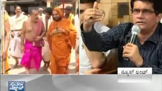 Raghaveshwara bharathi rape cases |  42 witness quoted in Charge sheet