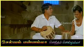 "Vijay status for ""NETHI POTTA MATTUM VACHU"""