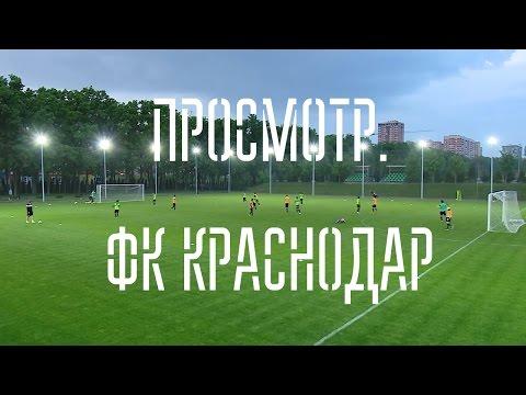 Футбольный клуб. Шанс (просмотр Игоря Струнина в ФК