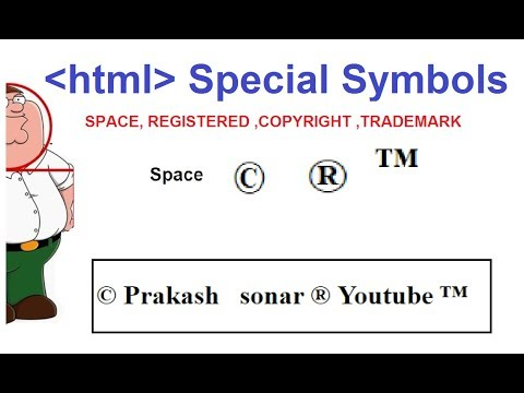 html copyright | html trademark | html registered | html space | special tag html