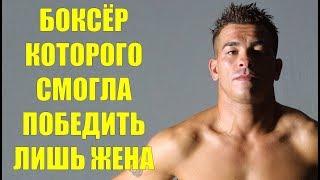 """Артуро """"ГРОМ"""" Гатти - САМЫЙ ЖЕСТКИЙ БОКСЁР"""