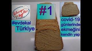 #Evdekal Ekmeğini Kendin Yap Türkiye - Ekmek Makinasında Tam Buğday Ekmeği - Bitmeyen Lezzetler