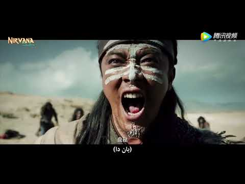 Tribes and Empires  Storm of Prophecy [Arabic subs]
