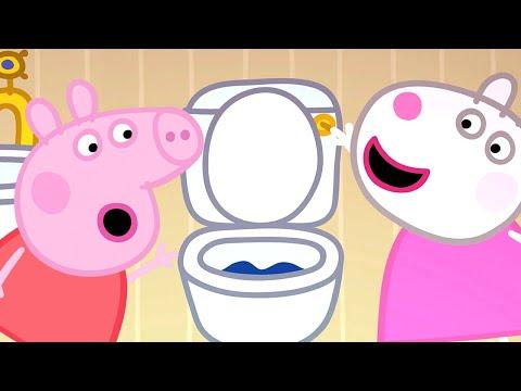 Peppa Pig Full Episodes | Season 8 | Compilation 5 | Kids Video