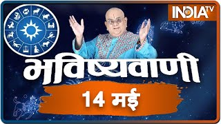 Today's Horoscope, Daily Astrology, Zodiac Sign For Friday, May 14, 2021