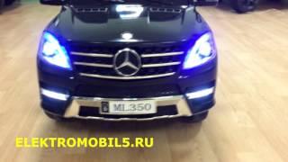 Детский электромобиль Mercedes-Benz ML 350 обзор