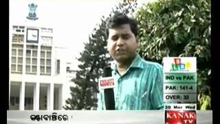 Kanak TV Video: Bhubaneswar enjoys India-Pak cricket match