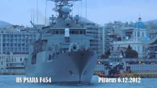 HS PSARA - ΦΓ ΨΑΡΑ F454