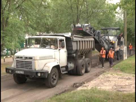 Телеканал Новий Чернігів: Ремонт доріг у місті триває| Телеканал Новий Чернігів