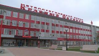 Фото «Красный Октябрь» отмечает 122-й день рождения