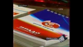 Автозапчасти и автоаксессуары по интернету. Parts-Shop.ru(, 2012-06-21T07:56:57.000Z)