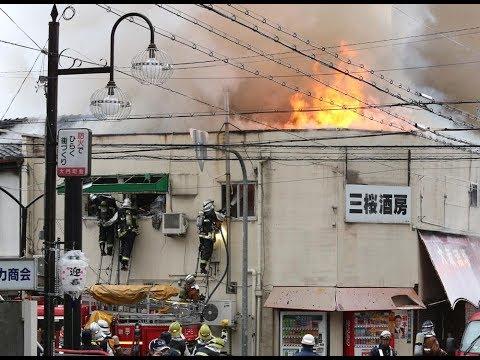 大阪・西成の「飛田新地」で火事
