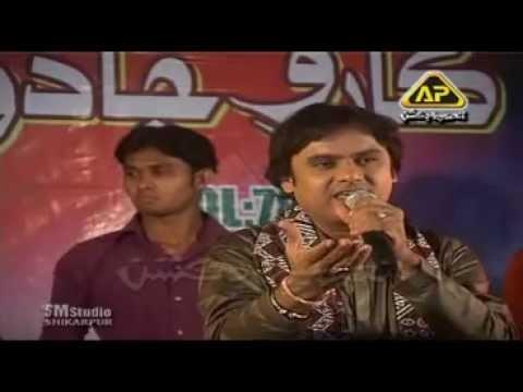 Master Fateh Ali Album 26 Karo Jadoo 0306-8351791