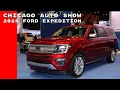 2018 Ford Expedition At Chicago Auto Show
