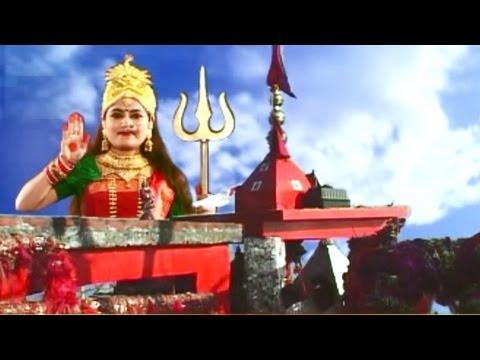 Purnagiri Ka Darbar Deta Khushiya Aapar