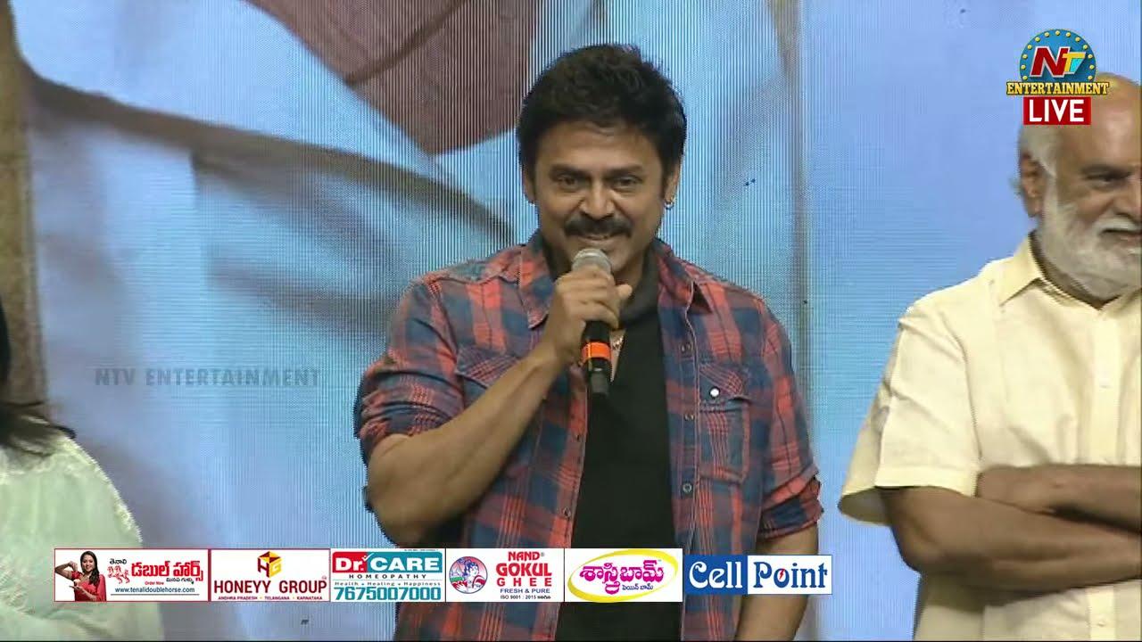 Download Venkatesh Superb Speech At Pelli SandaD Pre Release Event   Roshann   NTV ENT