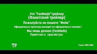 МИР ЮРСКОГО ПЕРИОДА 2 ПАДШЕЕ КОРОЛЕВСТВО   Русский Трейлер 2018