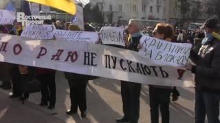 ВП-TV: Митинг против блокады. Краматорск 6.03.17