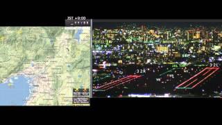 """Ustremで放映中の""""大阪空港ライブ"""" 5月17日は非常に見通しが良く 夜..."""