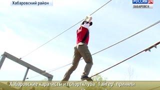 """Вести-Хабаровск. Проект """"Защитник"""". Первый этап"""