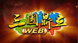 (2012)_COS WEB Game Intro Video