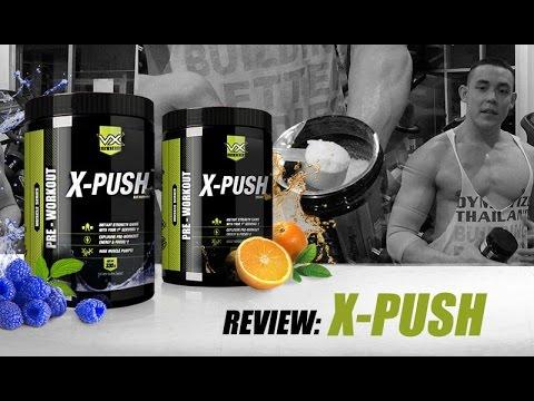 Review: Vitaxtrong X-PUSH