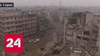 Война не пощадила сирийский Алеппо