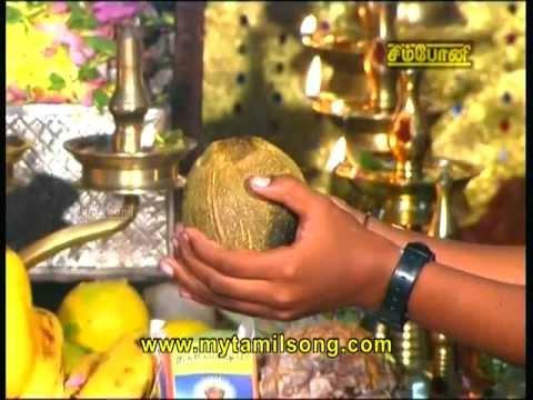 Sabarimalai Yathirai 2 Ayyappana Paadu - Irumudikattu niraithal