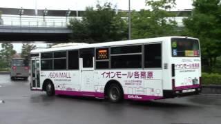 岐阜バス イオンモール各務原