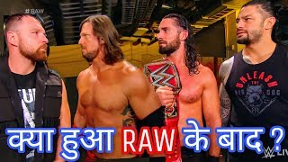 What Happened After Monday Night Raw ? WWE Raw 04/16/19 Highlights !