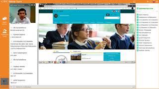 Обучение для школ СКО новому шаблону сайта