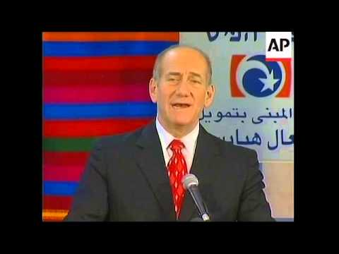 Olmert comments on ceasefire