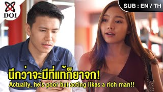 Actually, he's poor but acting likes a rich man!