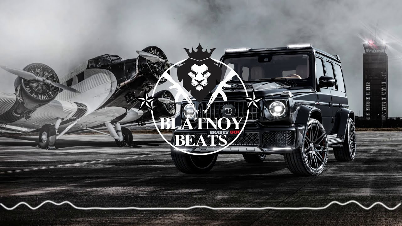 ✵ Так Надо ✵ Blatnoy Beats 2020