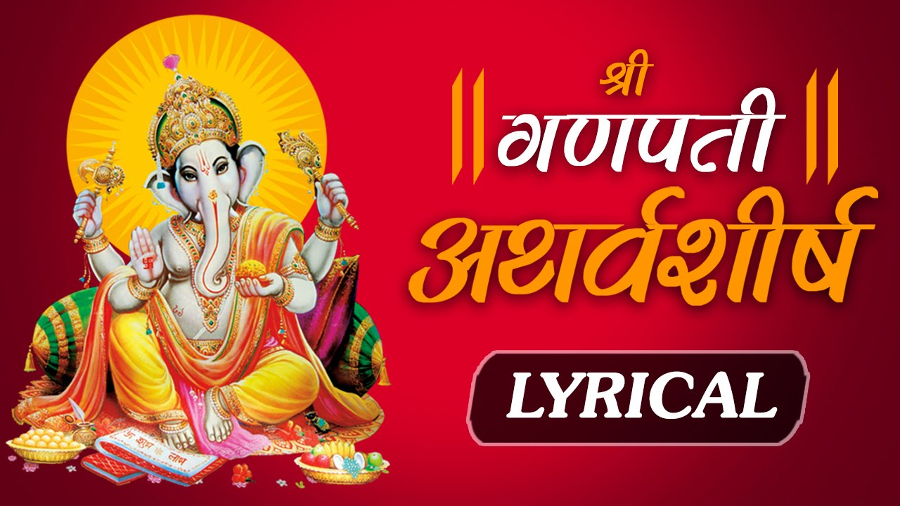 Shri ganpati stotra @devotional song youtube.