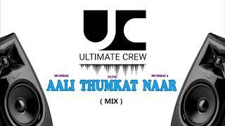 Aali Thumkat Naar Mixing Mumbai Pune Mumbai 3 | Marathi Song 2018 | Swapnil Joshi, Mukta Barve