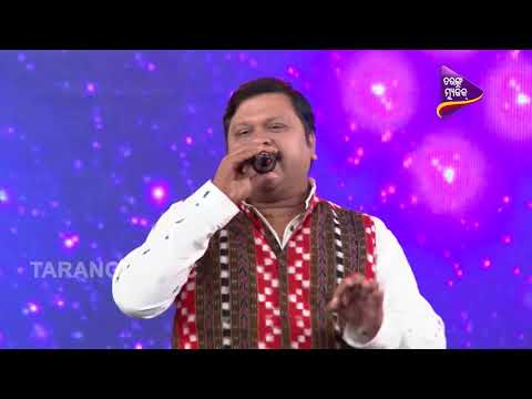 Pankaj Jal Rocks the Stage with Titlagarh Nai Seita Tatlagarh Re Nani | Odisha Music Concert 2018