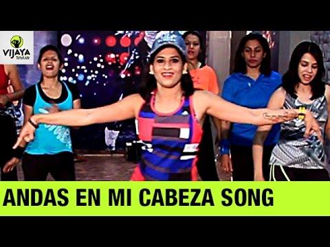Andas En Mi Cabeza Zumba | Vijaya Tupurani Zumba Dance On Andas En Mi Cabeza Song | Zumba Workout