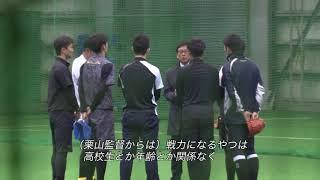 清宮選手プロとしての第一歩!