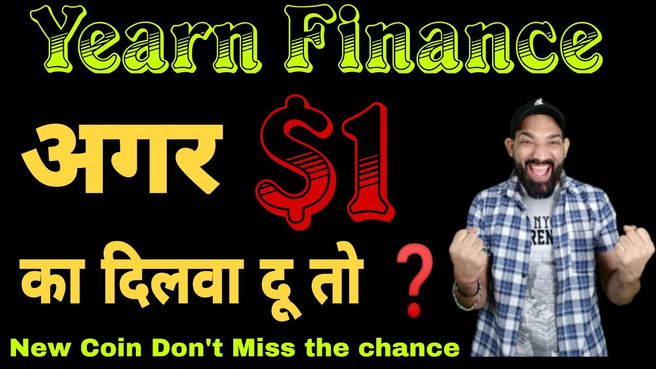 New Coin introduce | Yearn Finance | Don't miss the chance| Milega $1 #yearnFinance Price Prediction