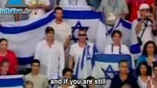 From France To Israel - An Anthem for Aliyah