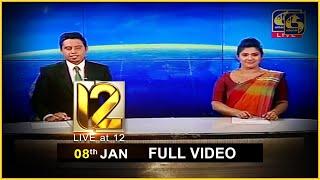 Live at 12 News – 2021.01.08 Thumbnail