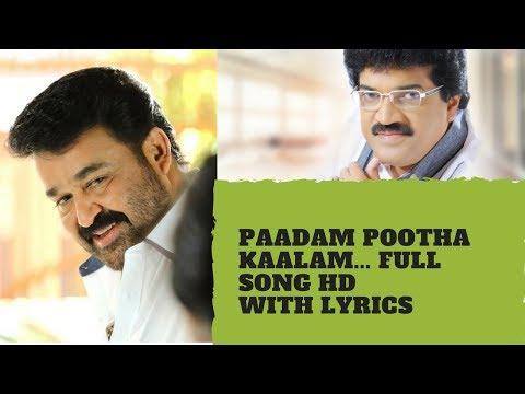 Chithram | Padem Poothakalem HD | Lyrics | Mohanlal | M.G.Sreekumar | : Kannur Rajan | Ranjini