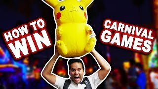 How to WIN carnival games   REAL carnival game hacks