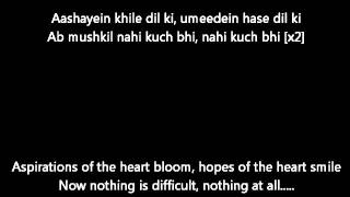Aashayein Iqbal Lyrics and translation