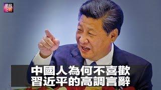 1、贸易战吃紧,中国央行大开水龙头放贷2、赖小民家中3吨现钞,昭示中国...
