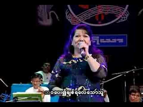 Myanmar music'' Silver moon from University by Cho Pyone