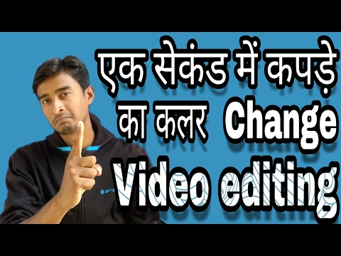 Kinemaster Video Editing |1 Second Change Dress Color | Video Editing on your Mobile | by itech