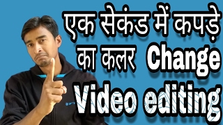 1 second change dress color.. Video editing on your mobile