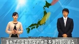 スカパー! Ch.216 ベターライフチャンネル 火曜・金曜日 19:00~19:30...